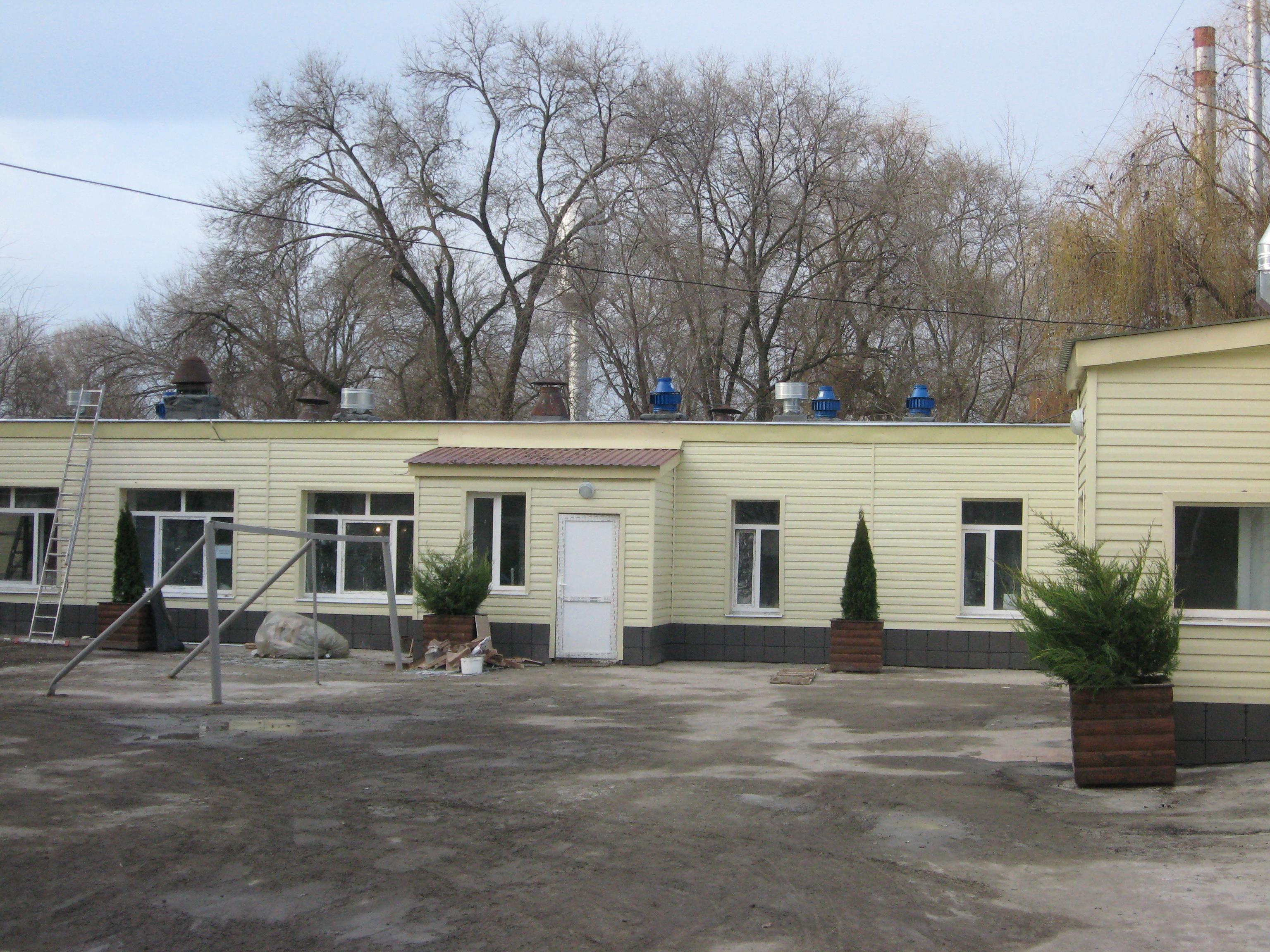 Регистратура ялтинской детской поликлиники