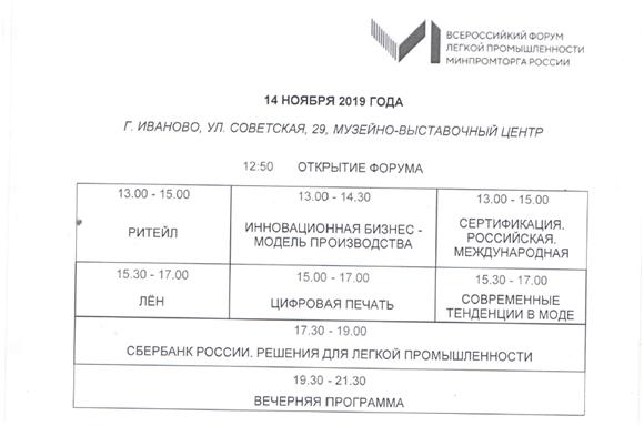 Медицинская книжка за 1 час в Москве Левобережный